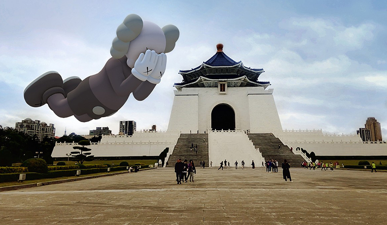 the holiday expand KAWS virtual art - elle indonesia